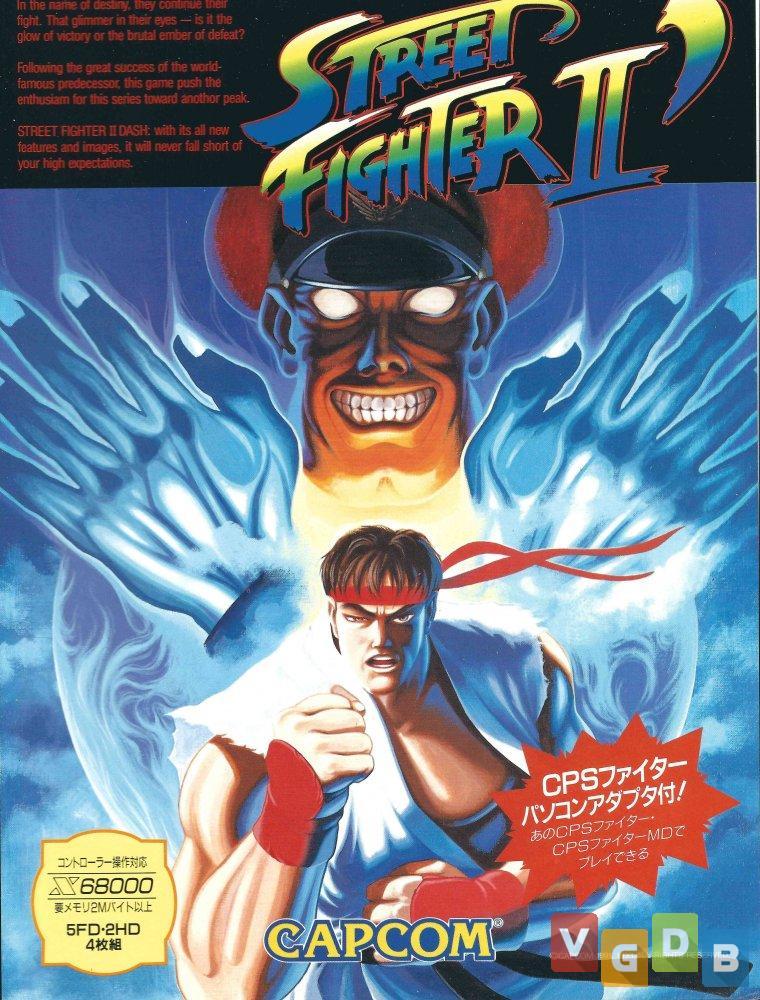 street fighter 2 champion edition arcade
